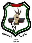 Official logo of As Samu'
