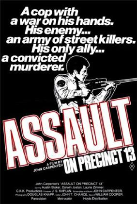 Original theatrical promotional poster, 2nd version. The tagline reads,
