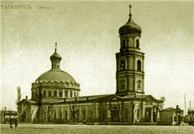 Assumption Cathedral.