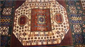Azerbaijani carpet of Shirvan group