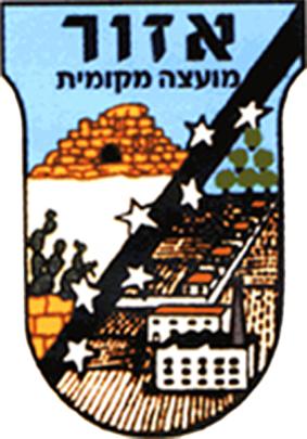 Official logo of Azor