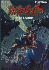 Arcade flyer of Baraduke.