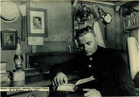 Konstantin Badigin