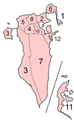 Former regions (municipalities) of Bahrain