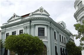 Banco Crédito y Ahorro Ponceño