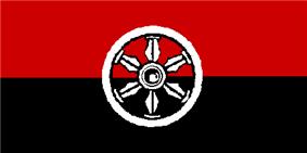 Flag of Kuldīga