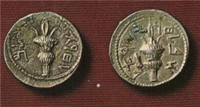 Bar Kokhba silver coins