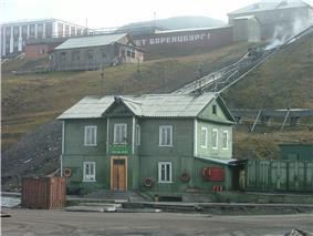 BarentsburgFromDock.JPG