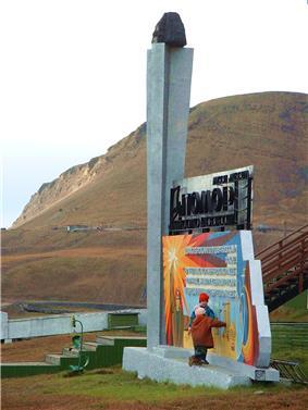 Barentsburg monument.jpg