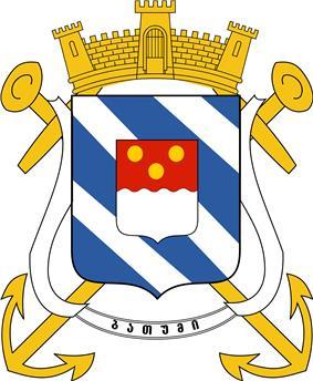 Coat of arms of Batumi