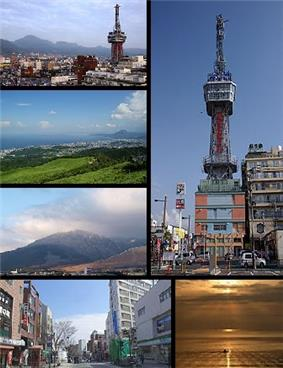 Top upper left: Downtown Kitahama hot spring area, Top middle: View of Beppu from Jyumonji Hill, Top lower left: Tsurumi Volcano, Top right: Beppu Tower, Bottom left: Main street near Beppu Station, Bottom right: Sunrise in Beppu Bay