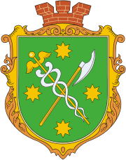 Coat of arms of Berdychiv