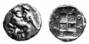 Bergaios thracian king.jpg