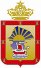 Coat of arms of Tangier