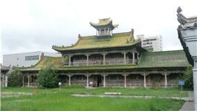 Bogd Khan Palace 08.JPG