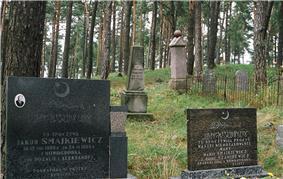 Bohoniki cmentarz muzulmanski 03.jpg