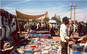 Book Market Essaouira 2007.jpg