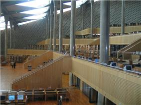 The Bibliotheca Alexandrina Pool, adjacent to the library outer wall