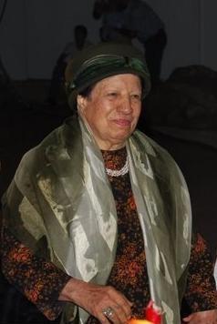 Bracha Qafih