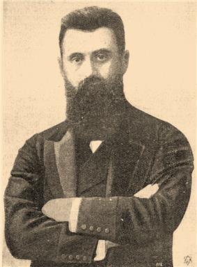Herzl Tivadar
