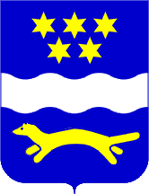 Coat of arms of Brod-Posavina County
