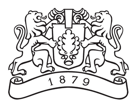 Coat of Arms of the Bulgarian National Bank
