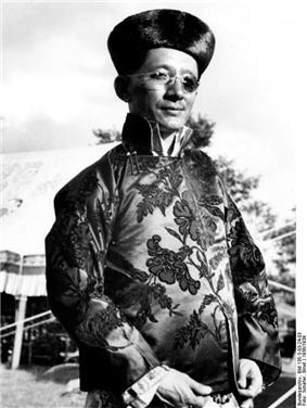 Photo of King of Sikkim