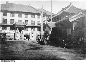Bundesarchiv Bild 137-009048, Rodfeller Hospital in Peking.jpg