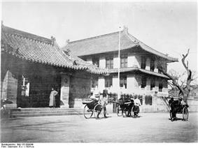 Bundesarchiv Bild 137-009049, Rodfeller Institut in Peking.jpg