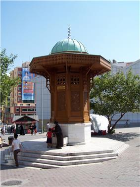 Fountain of brotherhood between Osmangazi-Bursa and Stari Grad-Sarajevo in Bursa