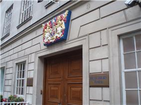 Butchers' Hall (London).jpg
