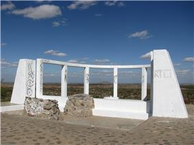 Butte Camp Monument