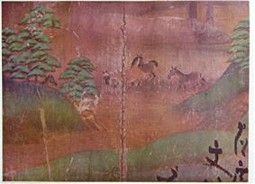 Landscape with hills, trees and horses.