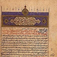 Arabic text in pink and blue