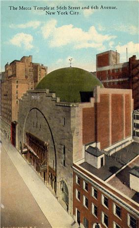Mecca Temple