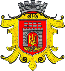 Coat of arms of Chernivtsi