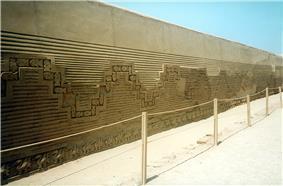 Chan chan wall