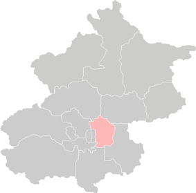 Location of Chaoyang District in Beijing