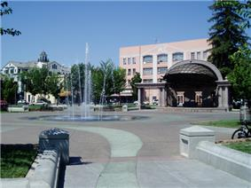 City Plaza in Chico