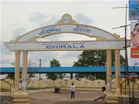 Chirala Railway station