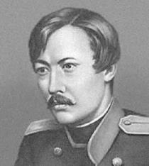 Portrait of Shoqan Walikhanov