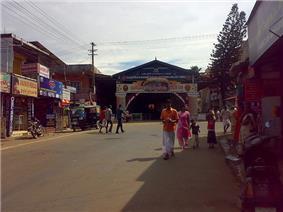 West Nada, Chottanikkara Temple
