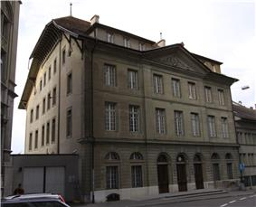 City Archives Fribourg Apr 2011.jpg