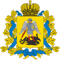 Coat of arms of Arkhangelsk Oblast