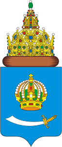 Coat of arms of Astrakhan Oblast