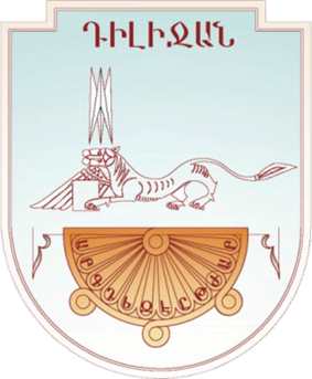 Official seal of Dilijan  Դիլիջան