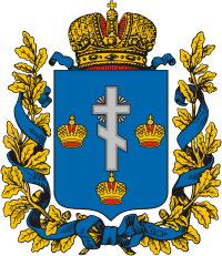 Coat of arms of Kherson