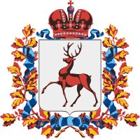 Coat of arms of Nizhny Novgorod Oblast