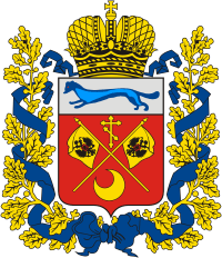 Coat of arms of Orenburg Oblast