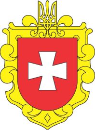 Coat of arms of Rivne Oblast